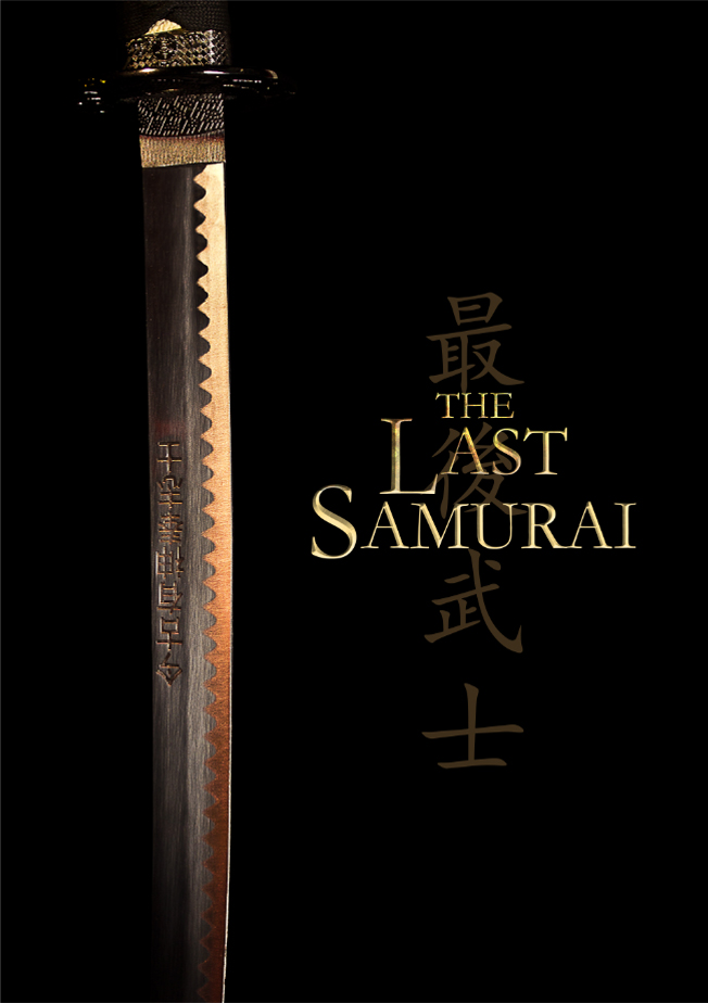 cartel_the last samurai